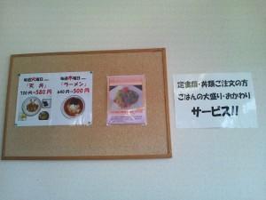 バリコロピリ辛味噌炒め(ユアシスの表示)