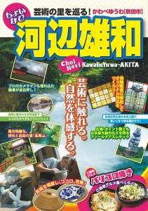 pamphlet01