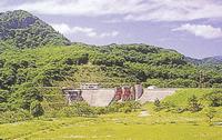 岩見ダム・ダム公園