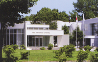 国際教養大学