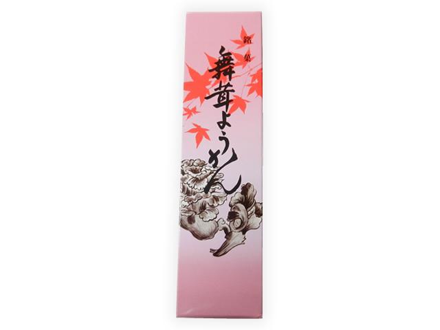 銘菓 舞茸ようかん 1本(300g)500円