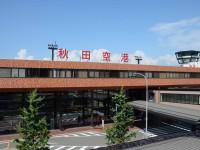 秋田空港「空の日」まつり