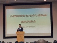 松村経済産業副大臣のご挨拶