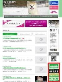 バナー広告募集03