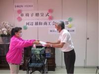 200929車椅子贈呈1