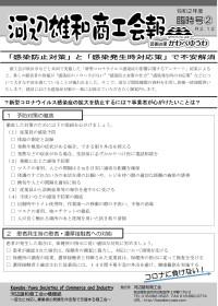 kaihou_gazou